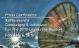 Press Conference - 350Vermont's Campaigns & Initiatives for the 2019 Legislative Season 2/6/19