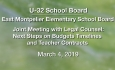 U-32 School Board & East Montpelier School Boards - Special Meeting with Legal Counse
